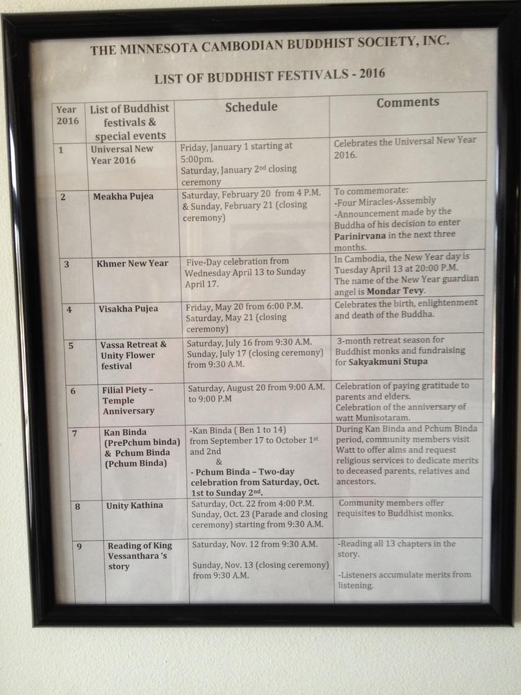 List of Festivals at the Watt in 2016