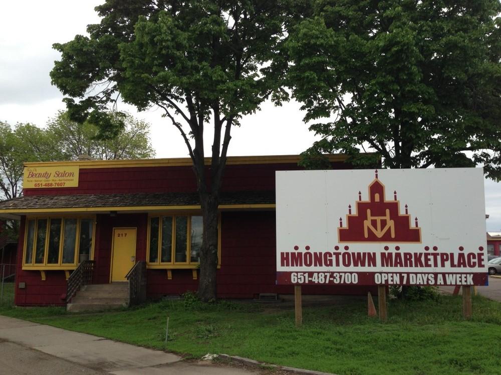 Hmongtown Marketplace