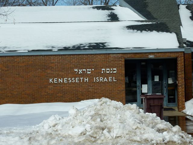 http://people.carleton.edu/~cborn/omeka/St_Louis_Park_Eruv_Jewish_Neighborhood/SLP_KennessethIsrael.jpg