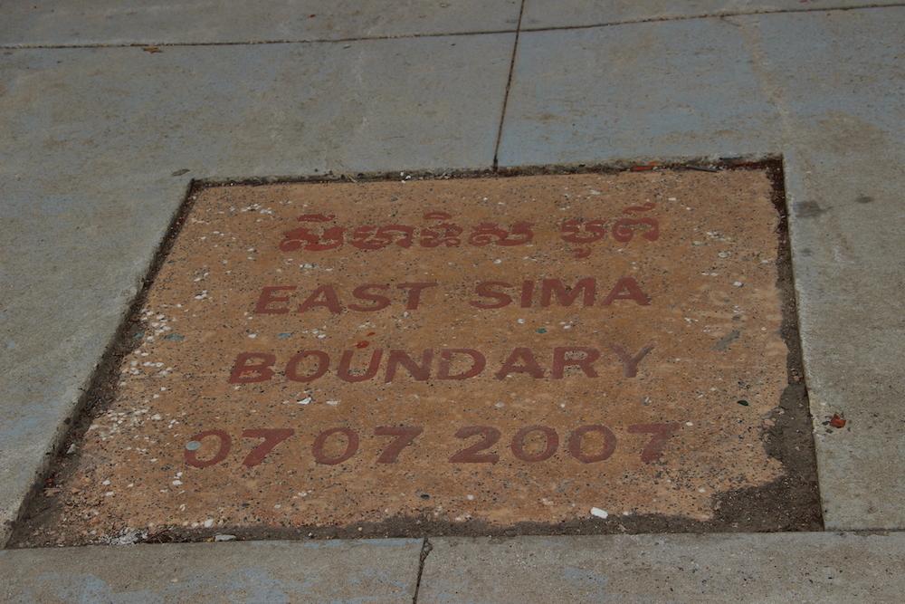 Sima Boundary Marker