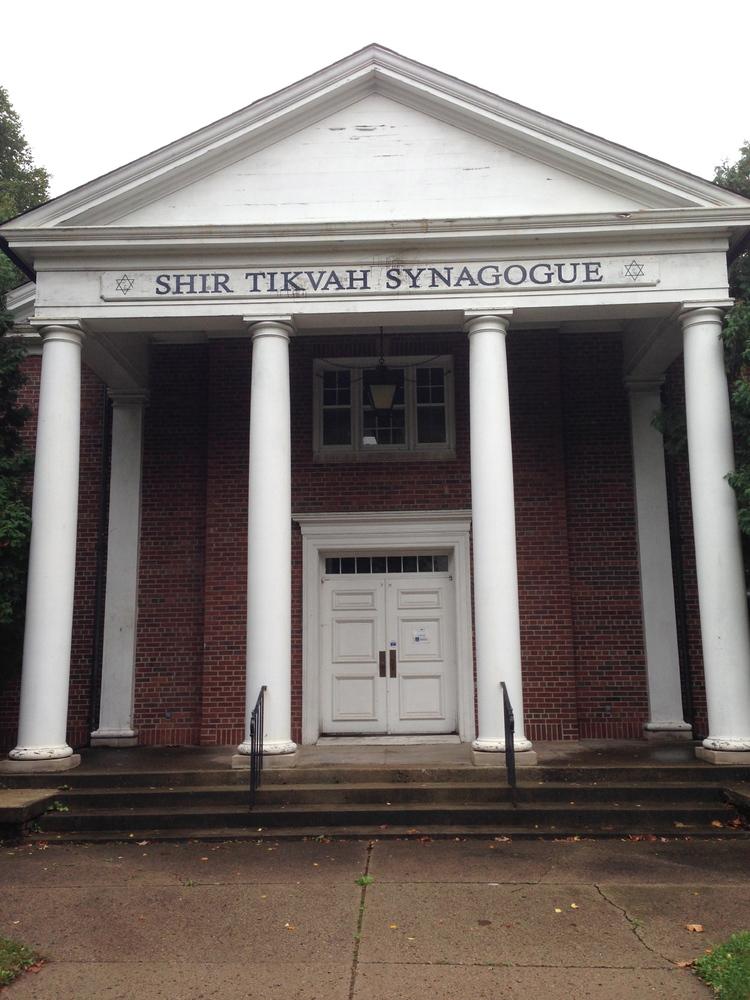 http://people.carleton.edu/~cborn/omeka/ShirTikvah/ST_SynagogueFront.jpg