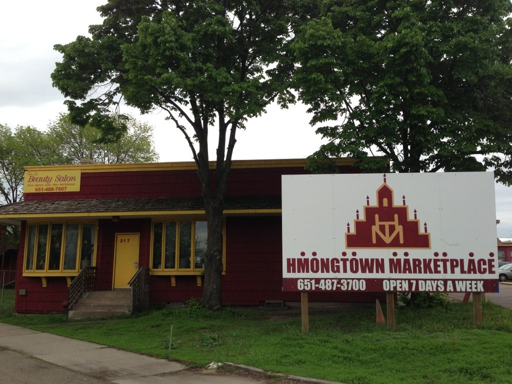 Hmongtown Marketplace sign