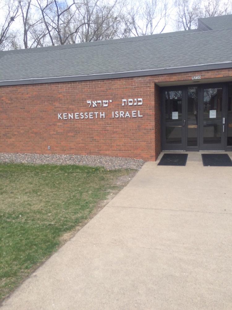 Photo of Kenesseth Israel
