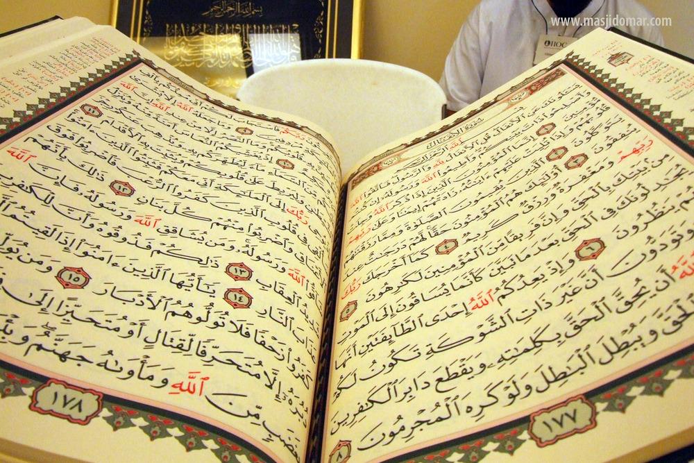 Qur'an - Open Mosque Day