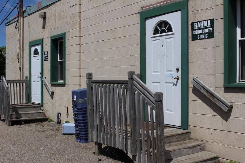 Al Rahma Clinic Entrance