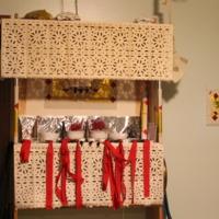Closeup Image of Washoua's Altar