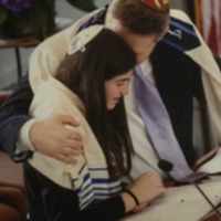 Bat Mitzvah at Shir Tikvah Synagogue