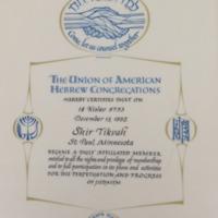Shir Tikvah Certificate