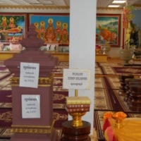 New Temple Downstairs