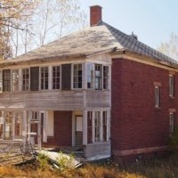 Pipestone Indian School Superintendent's House