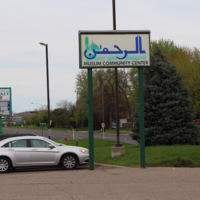 Muslim Community Center Sign
