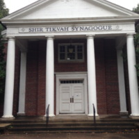 Front of Shir Tikvah Synagogue