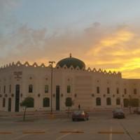 Islamic Center of Irving