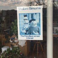 SLP_ShalomSesame2016.jpg