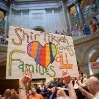 Shir Tikvah Loves All Families Sign