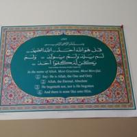 MCC School Prayer
