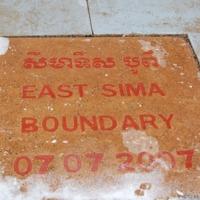 Sima Boundary