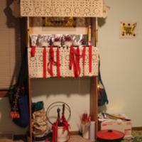 Full Image of Washoua's Altar