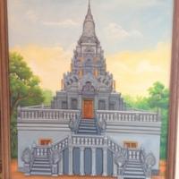 Planned Stupa