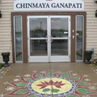 Chinmaya Entrance