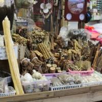 Hmong Herbal Medicines